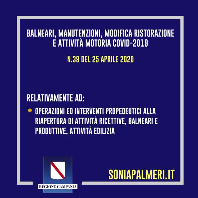 post_news_sonia7